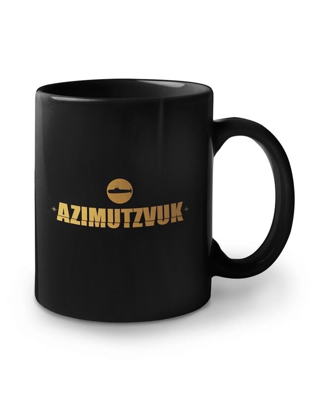 "Кружка ""AZIMUTZVUK"""