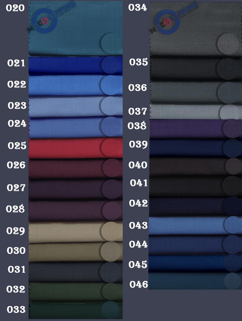 Custom Exclusive Wool Fabric Trouser