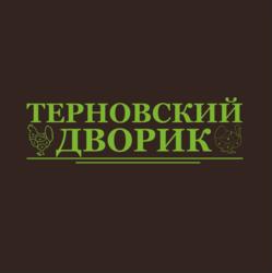 Терновский Дворик