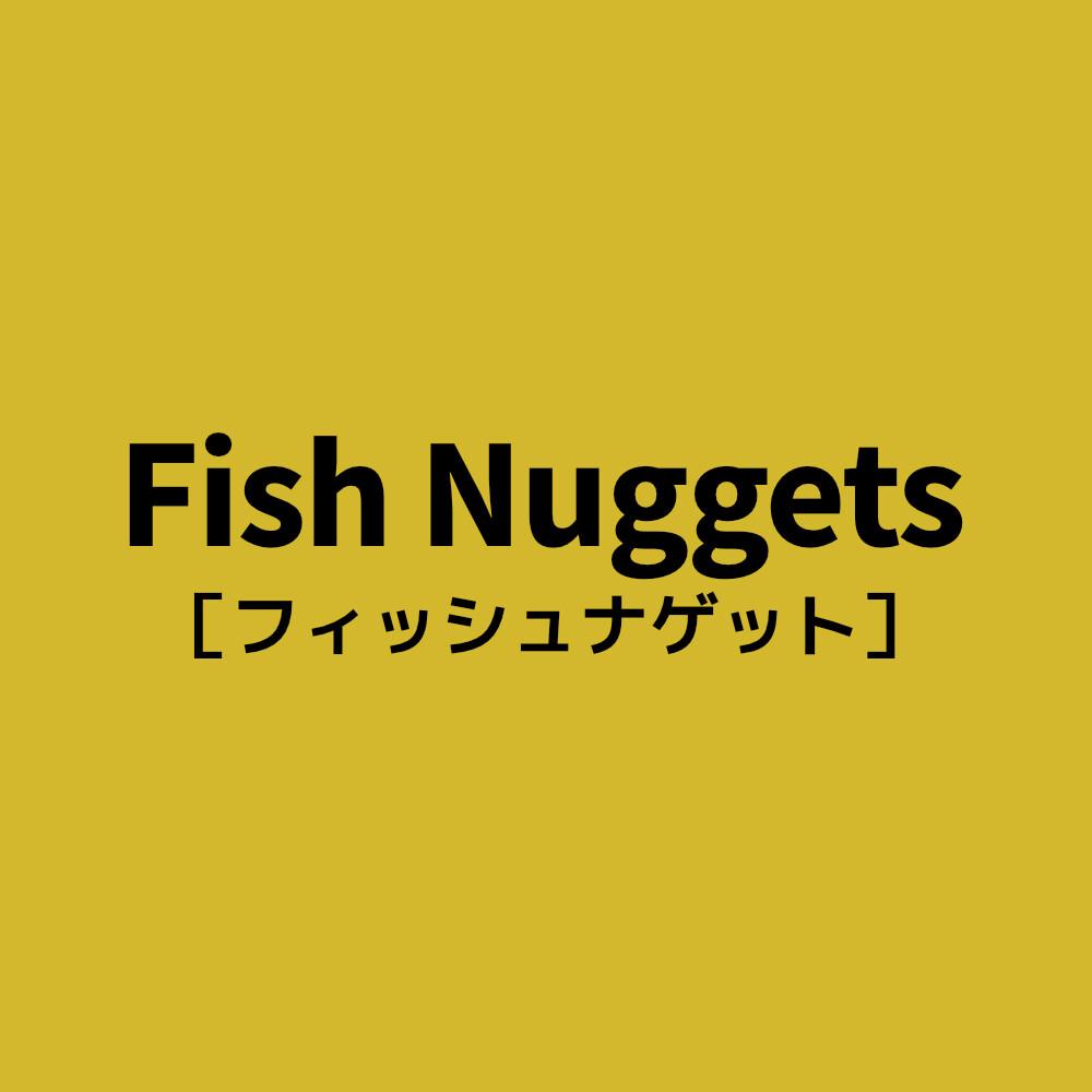 Fish Nuggets