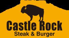 Steak & Burger Castle Rock