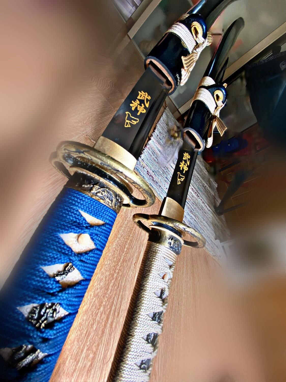 Espada Unryukai