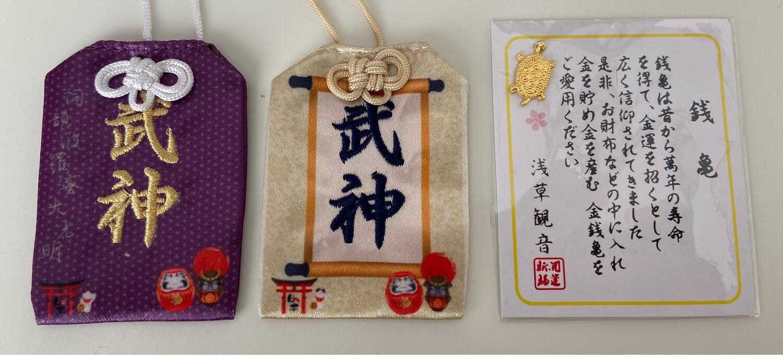Tri-Pack Amuletos Bujin