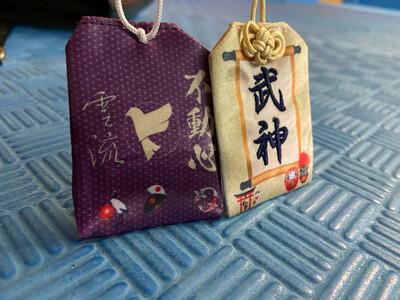 Pack Omamori Bujin