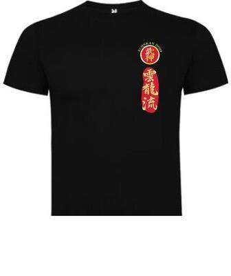 Camiseta Bujinkan Dojo