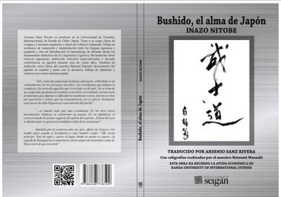 Bushido E-BOOK
