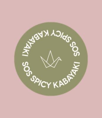 Sos Spicy Kabayaki 50 ml