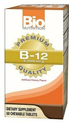 Vitamin B12 Methylcobalamin 5 mg (60 Veg. Lozenges)