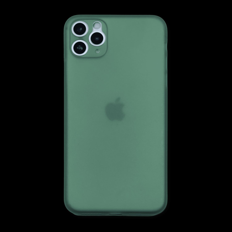 Ultra Slim 0.3mm Case