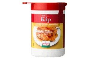 Kipkruid met zout mini verstegen 70 gr