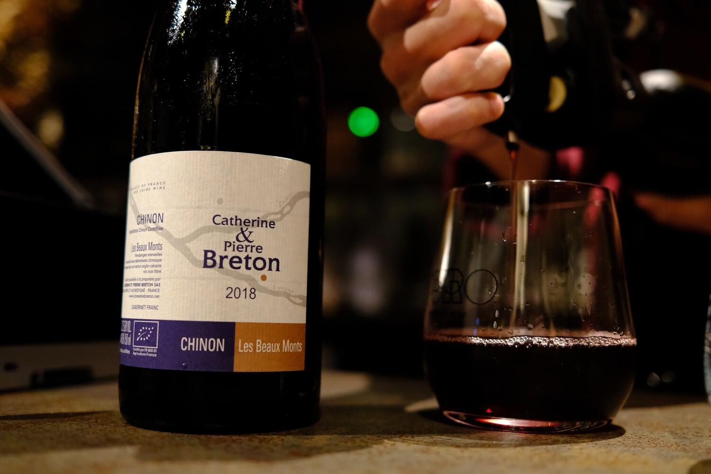 Domaine Breton Les Beaux Mont 2018