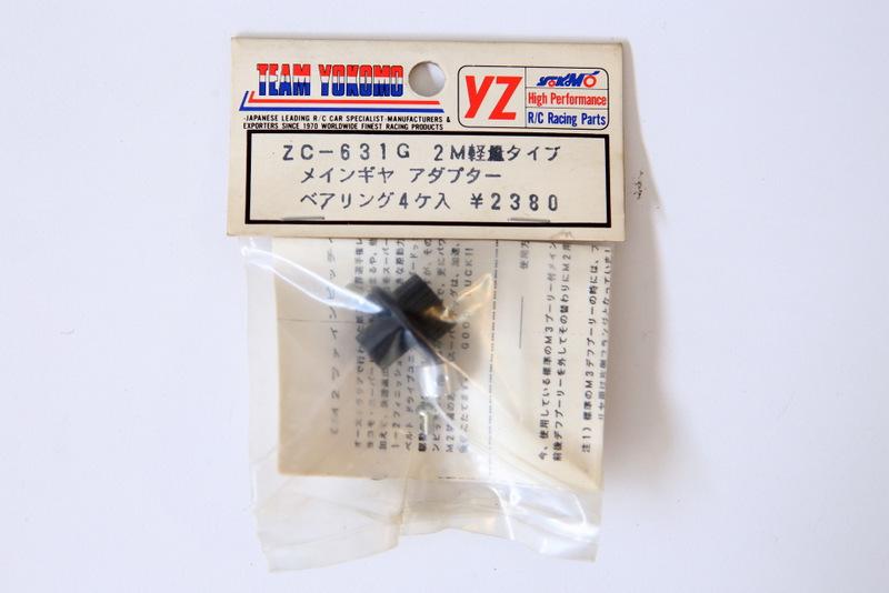 ZC631G YOKOMO LIGHTWEIGHT MAIN GEAR ADAPTER (4 BEARINGS)