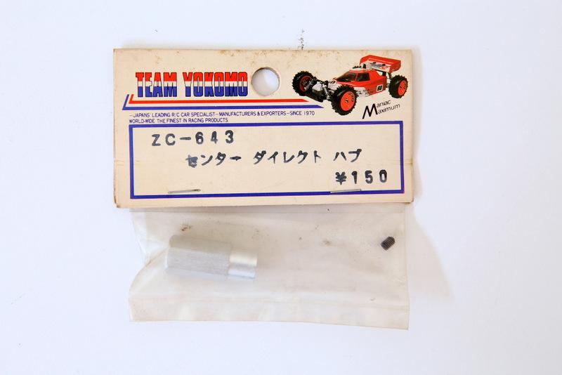 ZC643 YOKOMO CENTER DIRECT DRIVE HUB