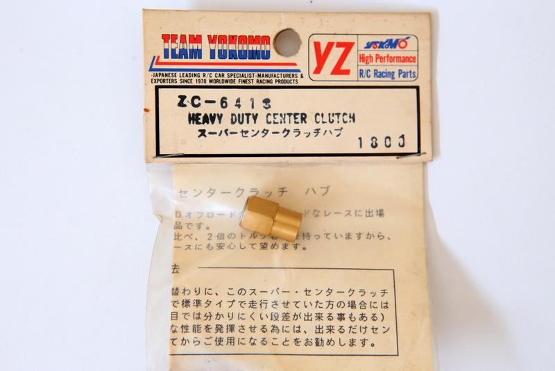 ZC641S YOKOMO HEAVY DUTY CENTER CLUTCH