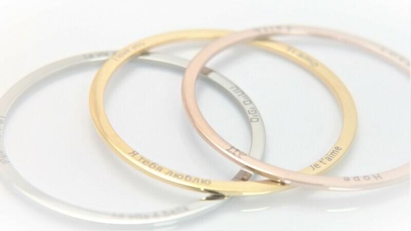beautiful designer personalized bracelet engraved on profile