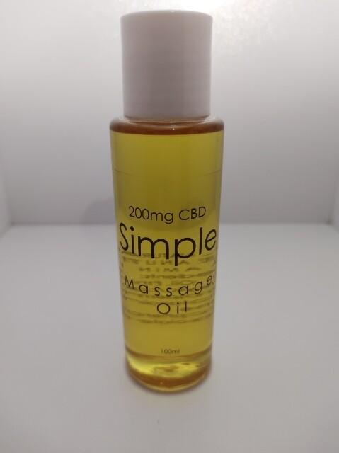Create your own : CBD Massage Oil