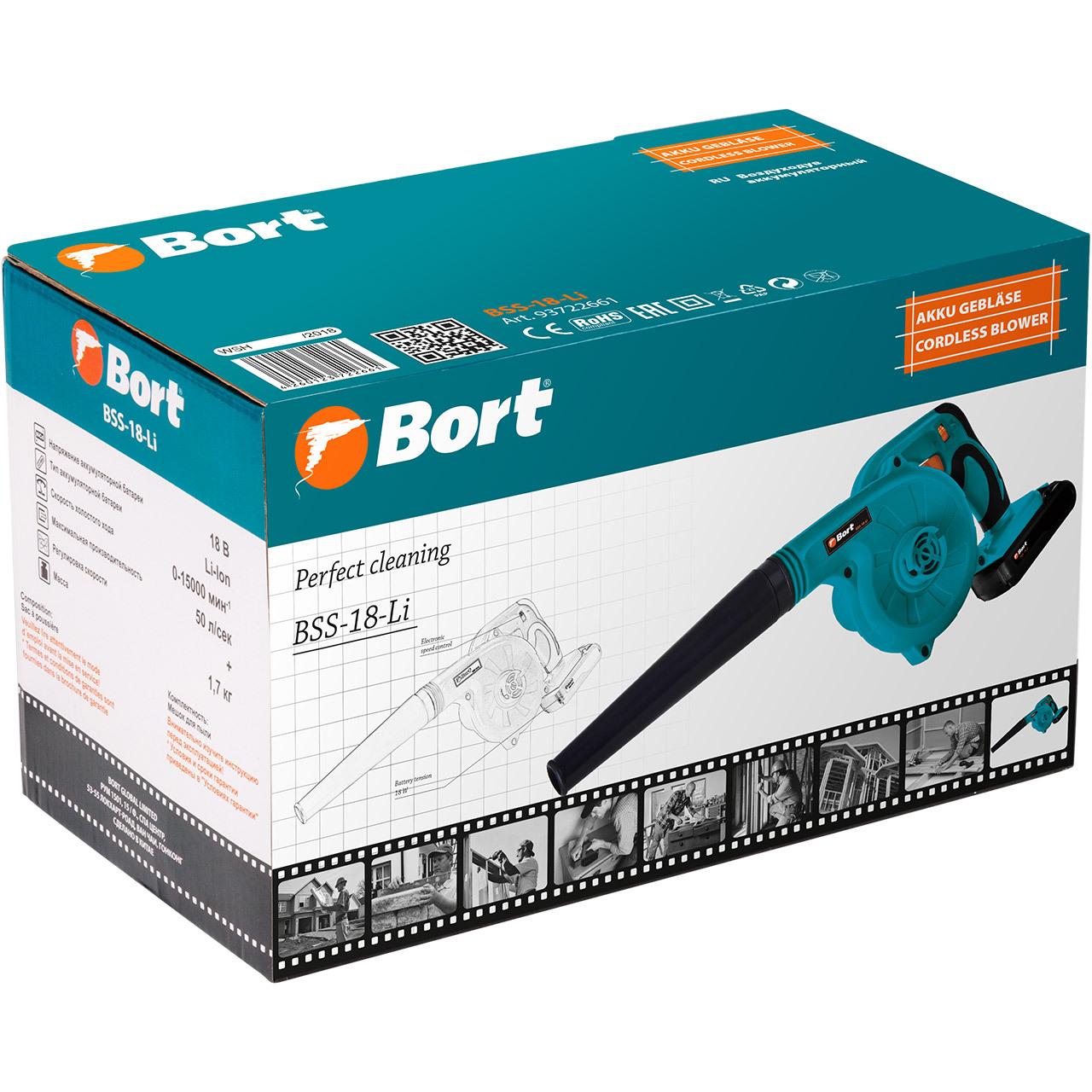 Soplador de hojas BORT BSS-18-Li