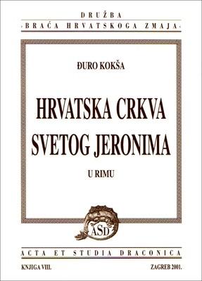Đuro Kokša : Hrvatska crkva svetog Jeronima [u Rimu]