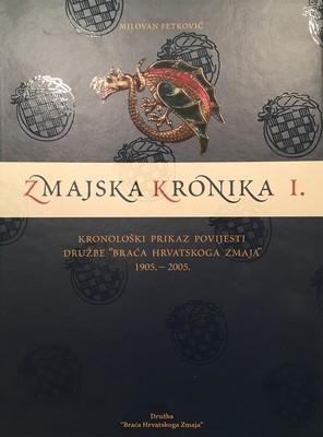 """Milovan Petković : Zmajska kronika : kronološki prikaz povijesti Družbe """"Braća Hrvatskoga Zmaja"""" : 1905.-2005."""