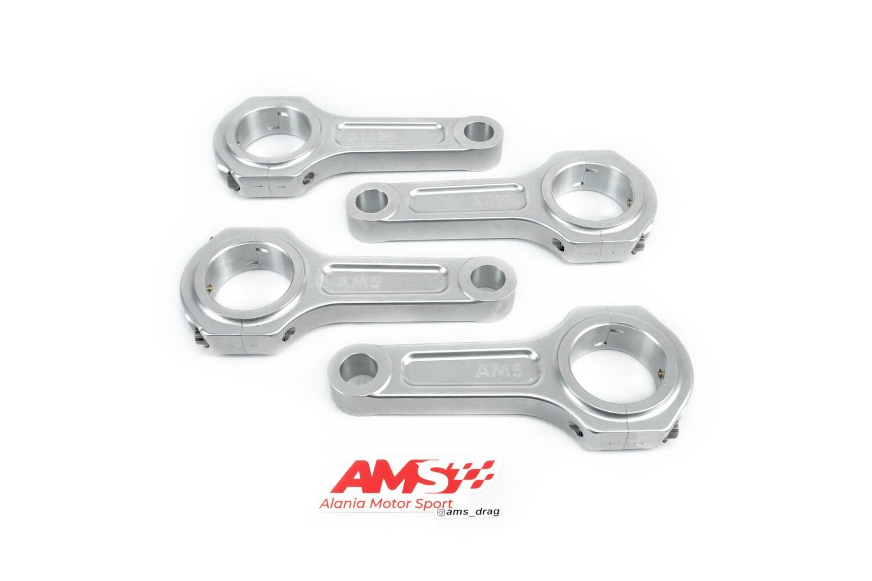 Шатуны C20 143 мм (алюминиевые, сток размер)