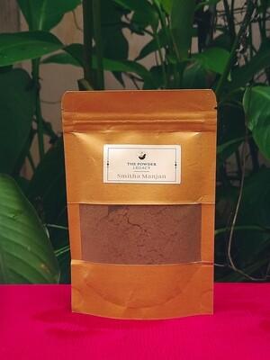 Smitha Manjan   Herbal Tooth Powder   100 Grams