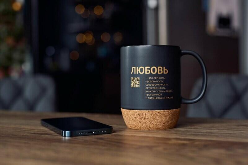 Енергетична чашка «Любовь»