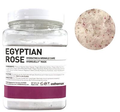 HydroJelly Facial - Pigmentation/Firming