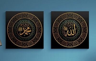 SV051 GOLDEN BLACK | ALLAH MUHAMMAD