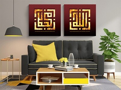 SV050 MAROON & GOLD SET | ALLAH MUHAMMAD