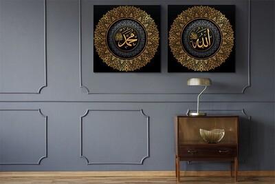 SV042 BLACK & GOLD SET | ALLAH MUHAMMAD