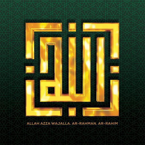 SV019 GOLDEN SET   ALLAH MUHAMMAD