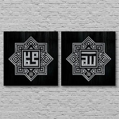 SV018 SILVER SET | ALLAH & MUHAMMAD