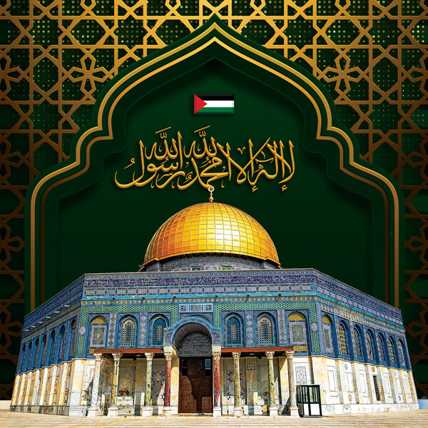 SV056 AL-AQSA | SHAHADAH