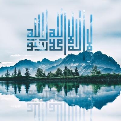 SV070 SHAHADAH | MOUNTAINS & LAKE