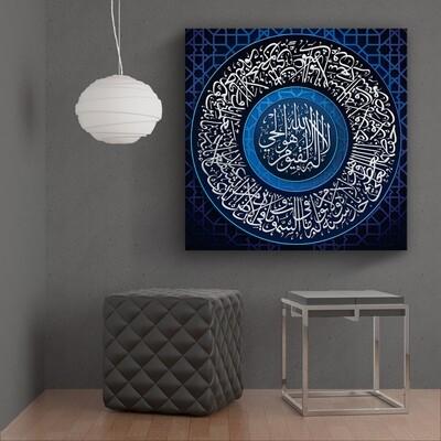 SV072 AYAT KURSI | SILVER AND BLUE