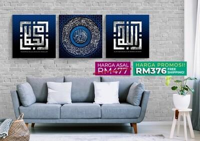 SV073 TRIPLE SET | ALLAH MUHAMMAD & AYAT KURSI BLUE