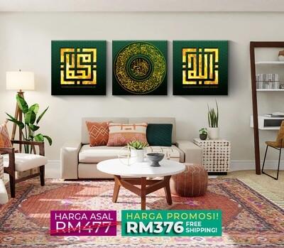SV074 TRIPLE SET | ALLAH MUHAMMAD & AYAT KURSI green