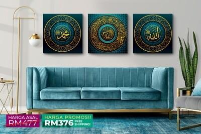 SV076 TRIPLE SET | ALLAH MUHAMMAD & AYAT KURSI Turquoise