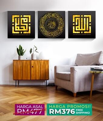 SV077 TRIPLE SET | ALLAH MUHAMMAD & AYAT KURSI Black & Gold