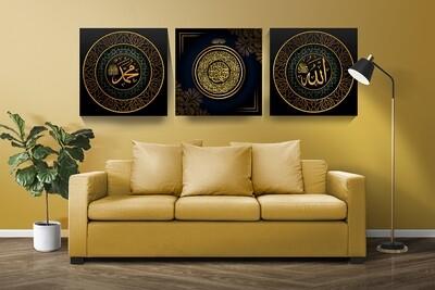 SV079 TRIPLE SET | ALLAH MUHAMMAD & AL-FATIHAH Black & Gold