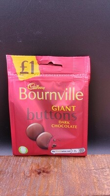 Bournville Giant Buttons Dark Chocolate 95g