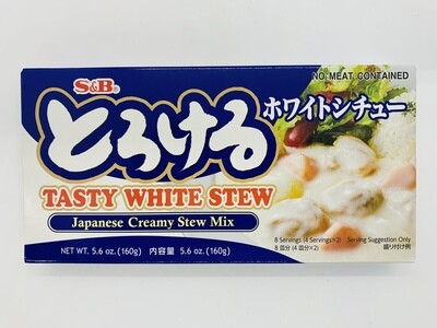 S&B Torokeru White Stew