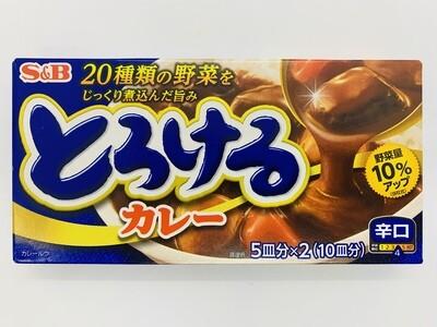 S&B Torokeru Curry Hot Japan