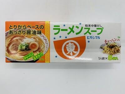 HIGASHIMARU Ramen Soup Stock