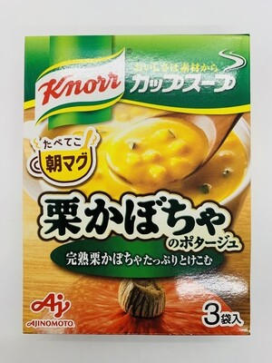 KNORR Cup Soup Pampukin