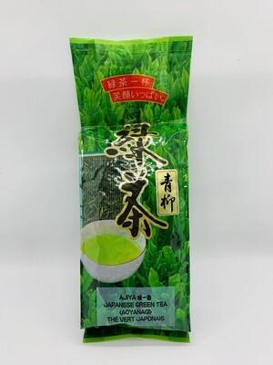 Ajiya Green Tea Aoyagi