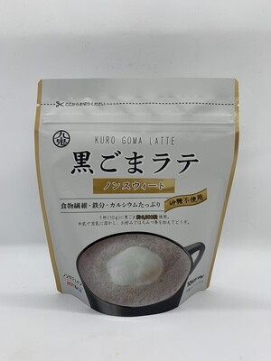 Kuro Goma Latte Non Sweet