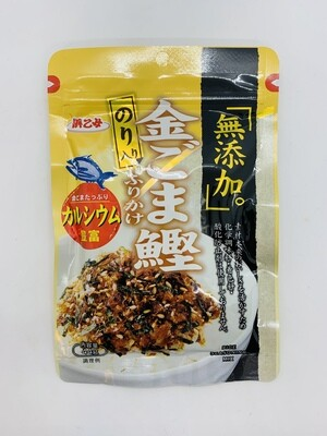 Hamaotome Kingoma Mutenka Katsuo