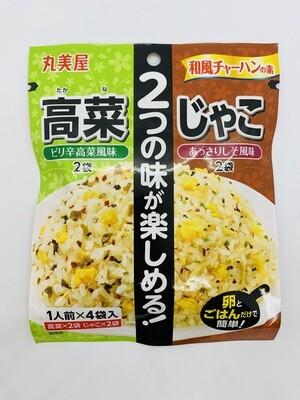 Marumiya Fried Rice X2 Flavor