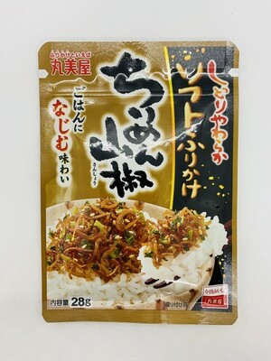 Marumiya Chirimen Sansho Soft